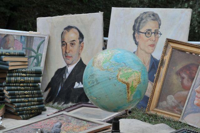 A Föld és polgárai