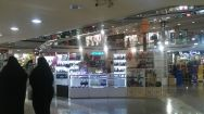 Isfahan City Center mall. We accidentally ended up in the biggest mall in Iran…
