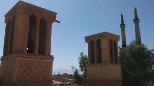 Clever ventilation system. A windtower is a traditional Persian architectural element to create natural ventilation in buildings. Windcatchers come in various designs: uni-directional, bi-directional, and multi-directional. The devices were used in ancient Egyptian architecture. Windcatchers remain present in Iran and can also be found in traditional Persian-influenced architecture throughout the Middle East, including in the Arab states of the Persian Gulf (mostly Bahrain and The United Arab Emirates), Pakistan and Afghanistan