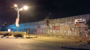 In the evening we went to the separation wall near Ramallah