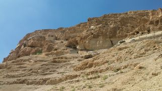 After being baptized by John the Baptist Jesus retreated to the wilderness to meditate and fast, the mountain on which Jesus is believed to have spent the 40 days and 40 nights of spiritual contemplation is called the Mount of Temptation
