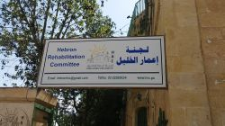 Hebron Rehabilitation Committee issued several reports about various illegalities committed by the Israeli authorities… Their site is at http://www.hebronrc.ps/index.php/en/