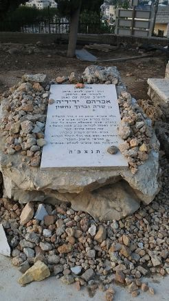 The Jewish cemetery inside the Jewish settlement in Hebron