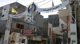 A refugee camp near Bethlehem..