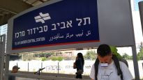 Bibi wanted to touch the Mediterranean Sea, so took a train from the Ben Gurion International Airport till the center of Tel Aviv