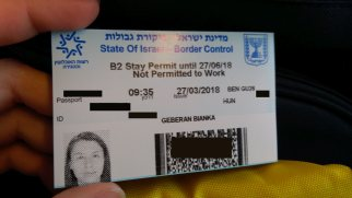 The Israeli passport stamp used to be a question many visitors asked. Today, that question might still be asked but the answer is simple – the Israeli passport stamp is no more, border officials give you an entry visa automatically on a piece of paper. No more stamps in passports (although if you really want one, they might let you!) I asked for one and got it during our tour of Israel in 2013... Whilst many Arab countries who do not recognize Israel will not allow entry to anybody who has an Israeli passport stamp, the Israeli authorities are sympathetic to the fact that many people do wish to travel around the world and since early 2013, most visitors to Israel don't have their passports stamped… by default!