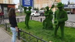 Street art Asztana