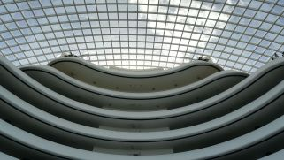 A Nazarbayev-központ belülről