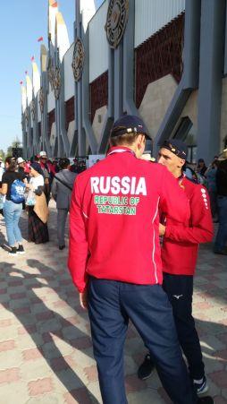 Mégis, hány sztán van az Orosz Föderációban?