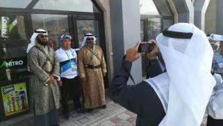 A kuvaiti küldöttség...