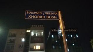 Ez itt George Bush volt amerikai elnökről elnevezett utca