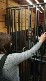 Börtön a 25hours Hotel beim MuseumsQuartier szálloda felvonójában