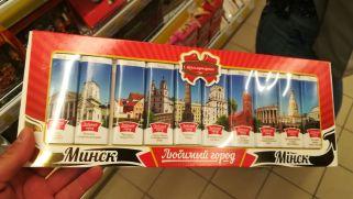 Este meghívtuk vacsorázni a minszki házigazdánkat és vásárolni mentünk…