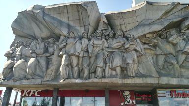 A szovjet időszak maradványait jól ötvözik a kapitalista elemekkel... :)