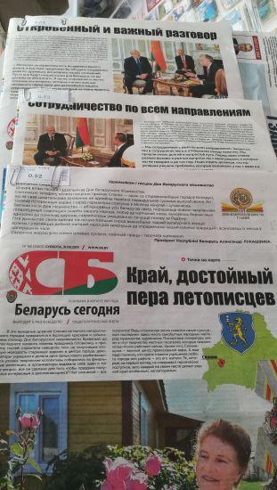 Fehérorosz újságok. A diktátor mindig a főoldalon